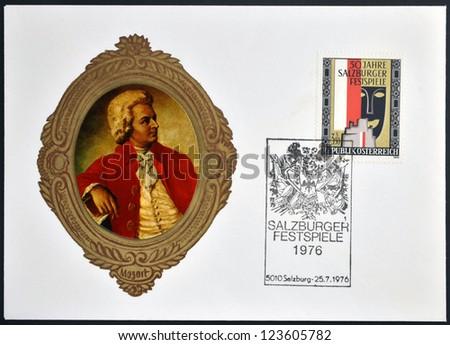 AUSTRIA - CIRCA 1970: Stamp printed in austria dedicated to Mozart shows symbol of the 50th anniversary of the Salzburg Festival, circa 1970