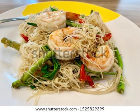 Authentic Shrimp Pad Thai in local thai restaurant #1525829399