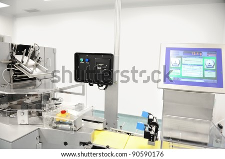 Automated production line in modern factory - stock photo