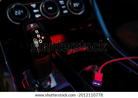 Automatic gearshift lever detail macro shot with selective focus Stock photo ©