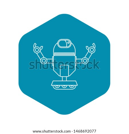 Automatic mechanism icon. Outline illustration of automatic mechanism icon for web