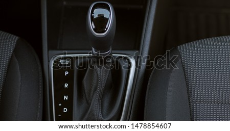 Automatic transmission, automatic gear shift. Top view.