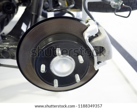 Automotive disc brake #1188349357