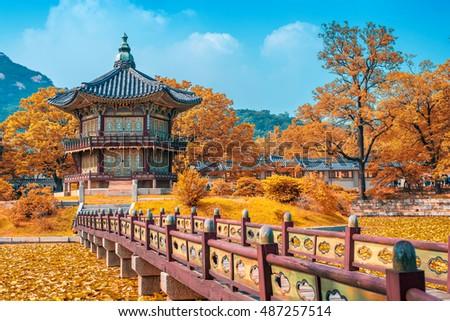 Autumn at Gyeongbokgung Palace in seoul,Korea.
