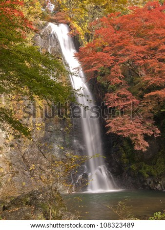 Autumn at Minoh waterfall in Osaka, Japan