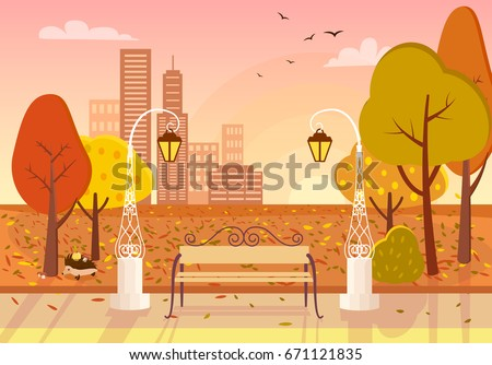 Autumn city park at sunset. Wooden bench, vintage street lights, colorful trees, defoliation, city buildings, setting sun, hedgehog flat s. Autumn idyll. Peaceful place for evening strolling