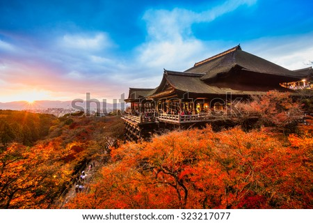Autumn Color at Kiyomizu-dera Temple in Kyoto, Japan #323217077