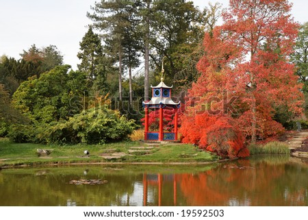 Autumn Colors In An English Park With Japanese Style Gazebo And ...