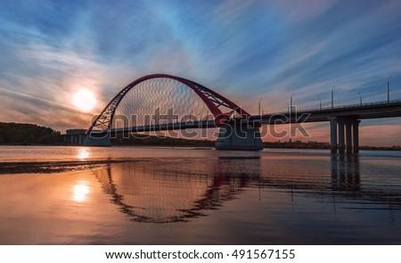 stock photo autumn evening on the ob river near the new bridge novosibirsk 491567155 - Каталог — Фотообои «Новосибирск»