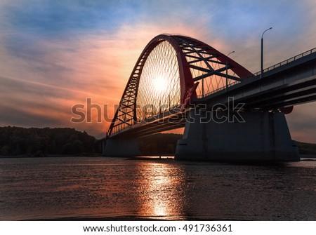 stock photo autumn evening on the ob river near the new bridge novosibirsk 491736361 - Каталог — Фотообои «Новосибирск»