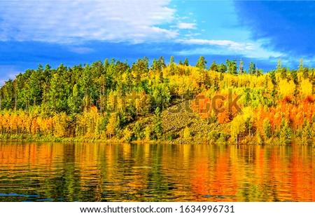 Autumn forest lake reflection landscape. Autumn forest lake. Forest lake in autumn