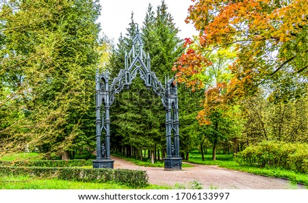 Autumn forest park arched gate. Arch metal gate in autumn forest park