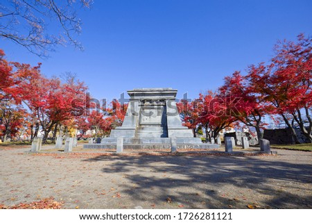 Autumn in Iwate park, Morioka city, Iwate, Japan. Stock photo ©