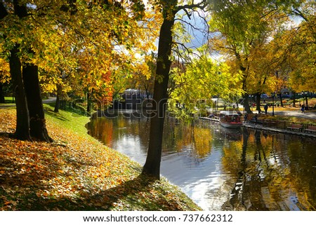Autumn in the city park of Riga