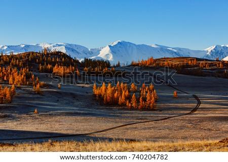 Autumn in the mountains. Beautiful mountain scenery. Autumn mood   #740204782
