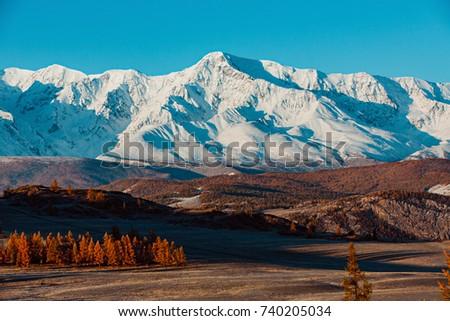 Autumn in the mountains. Beautiful mountain scenery. Autumn mood   #740205034