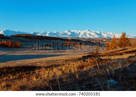 Autumn in the mountains. Beautiful mountain scenery. Autumn mood   #740205181