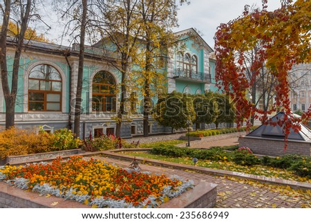 Autumn in the park at the old mansion. Morozovsky garden in Moscow and a former mansion Morozovs