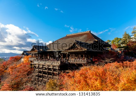 Autumn Kiyomizu Temple in Kyoto Japan. Kiyomizu-dera is UNESCO World Heritage listed.