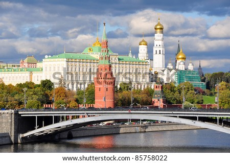 Autumn landscape of the Moscow Kremlin