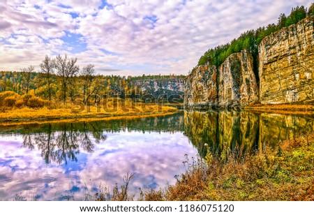Autumn mountain river reflection landscape. Mountain river autumn view. Autumn mountain river scene. Autumn mountain river reflection