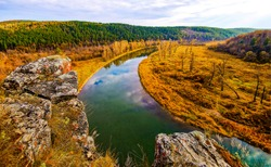 Autumn mountain river valley top view landscape. Autumn nature river top view. Autumn river panorama. Autumn valley river landscape