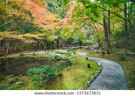 Autumn scenery of Daigoji temple (Daigo-ji) in Kyoto, Japan. Stock photo ©