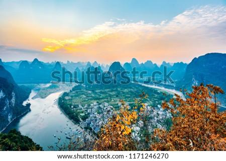 Autumn scenery of Xingping Mountain, Yangshuo, Guilin, Guangxi, China