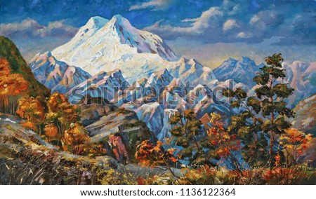 Autumn view of the two-headed mountain Elbrus. Mountain autumn landscape in bright and juicy tones. Painting: oil on canvas.