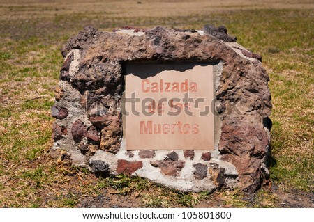 Avenue of the dead or Calzada de los Muertos stone in Teotihuacan ruins near Mexico City.