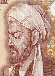 Avicenna or Ibn Sina on Tajikistan 20 somoni banknote close up. Great muslim physician, father of early modern medicine.