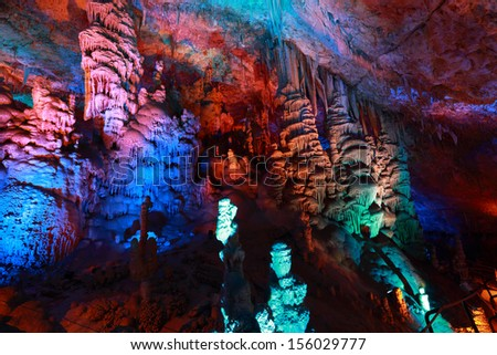 Avshalom Cave (Soreq Cave), a  Stalactite Cave in Israel
