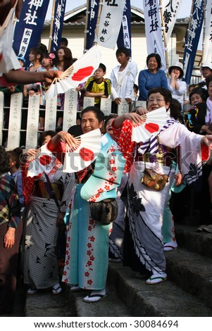 AWAJISHIMA - MAY 10: Female participants do fan dance to celebrate Mother's Day May 10, 2009 in Awajishima, Japan.