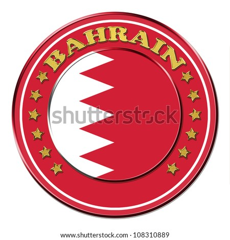 Award with the symbols of Bahrain
