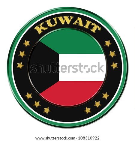 Award with the symbols of Kuwait