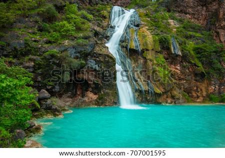 AYN KHOR WATER FALLS IN SALALAH OMAN