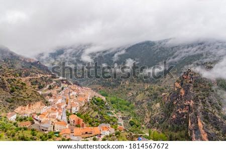 Ayna, the famous town of Albacete belonging to Castilla-La Mancha, known as the La Mancha Switzerland Stok fotoğraf ©