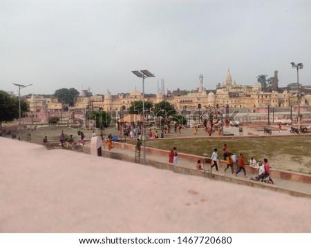 Ayodhya is the birth place of Lord Shriram. Zdjęcia stock ©