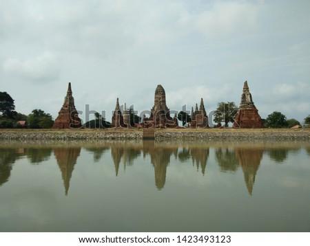 Ayutaya Thailand , Thailand Temple #1423493123