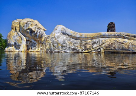 AYUTTHAYA, THAILAND - OCTOBER 17: flooded  Historical Temple in Ayutthaya, during the monsoon season Thailand on October 17, 2011. - stock photo