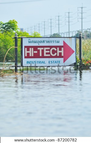 AYUTTHAYA, THAILAND - OCTOBER 20: Flooding in the monsoon season, high-tech industrial park in Ayutthaya,  Thailand on October 20, 2011.