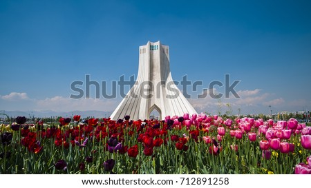 Azadi tower (mean freedom) or Shahyad tower(mean King's memorial), Tehran, Iran since 1974 Stock fotó ©