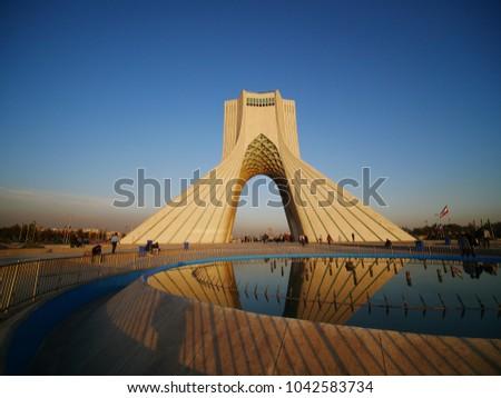 Azadi Tower - Tehran, Iran Stock fotó ©