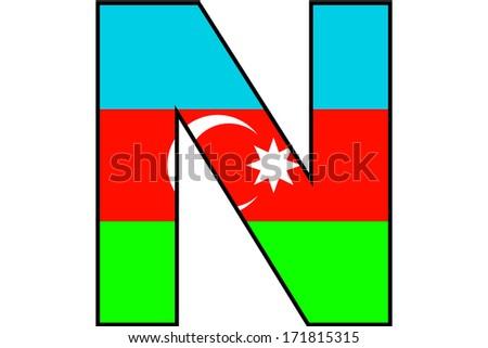 Azerbaijan Alphabet Illustration - N Foto stock ©