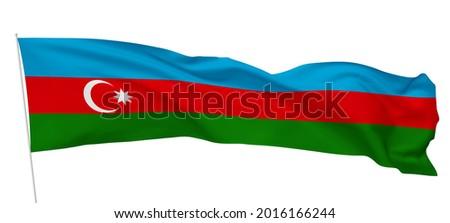 Azerbaycan Bayrağı. Translation Azerbaijan Flag Stok fotoğraf ©