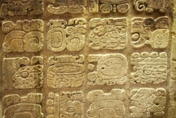 Aztec stone carving in the museum