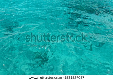 Azure Blue Sea Texture in beautiful view #1531529087