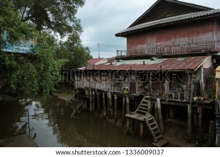 Baan Mai market is old market in Thailand #1336009037