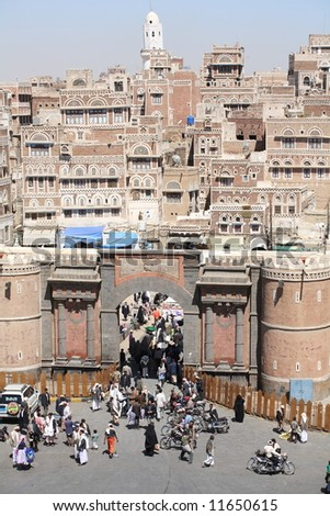 Bab al Yemen, Sana'a  - the main gate to the old city - stock photo