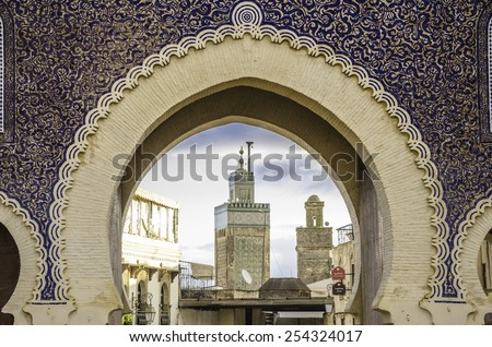 Bab Bou Jeloud gate, the blue gate is located in Fes ,Morocco